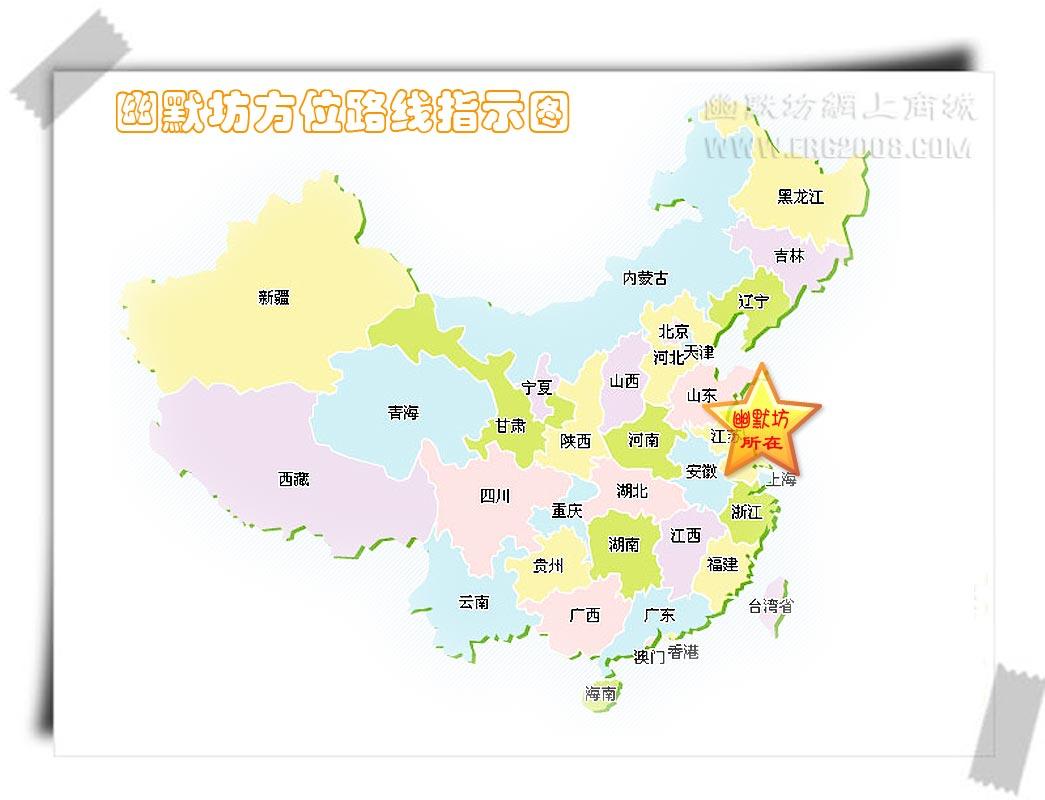 中国地图云南