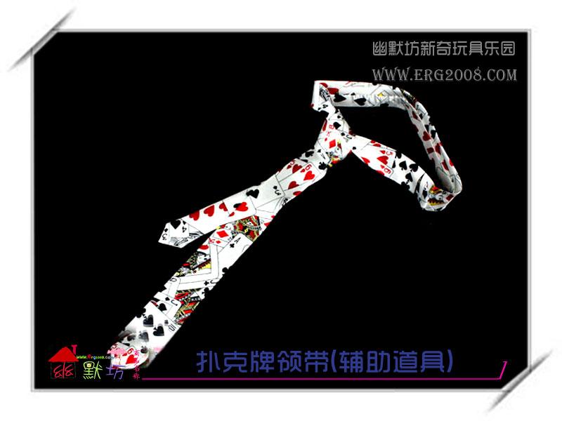 魔术8000魔术师领带扑克花纹超酷领带魔术道具黑白; 魔术8000 魔术师