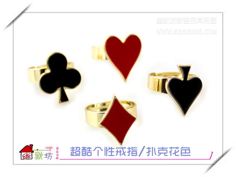 超酷个性戒指/扑克花色