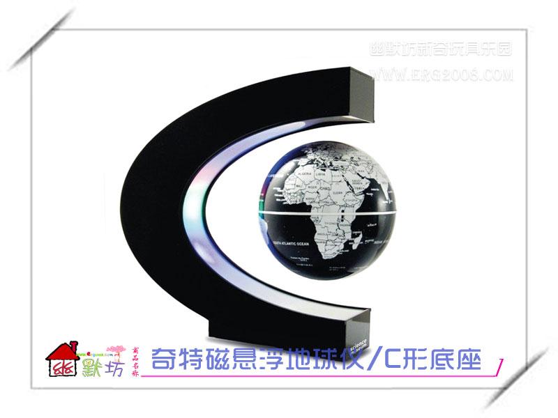 奇特磁悬浮地球仪/c形底座