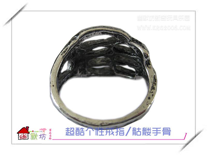超酷个性戒指/骷髅手骨