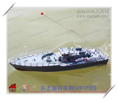 快艇船模制作图纸