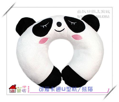可爱卡通u型枕/熊猫