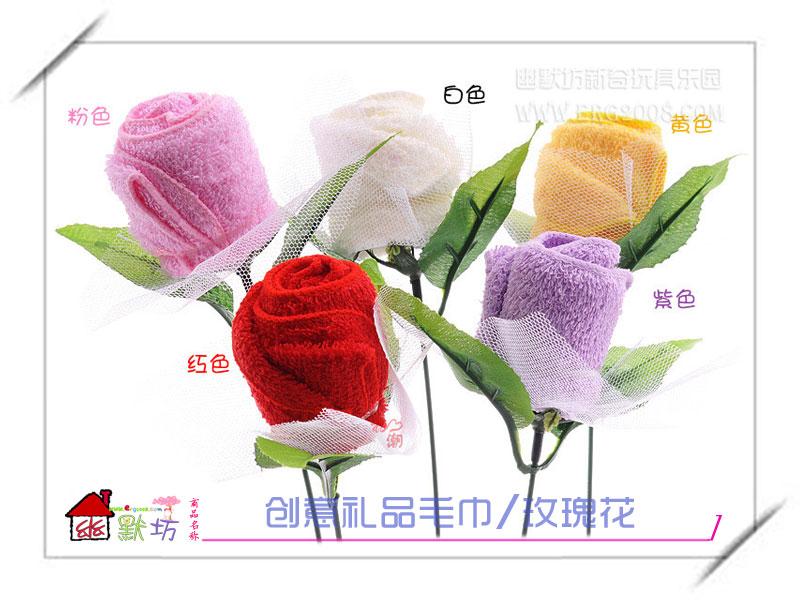 创意礼品毛巾/玫瑰花