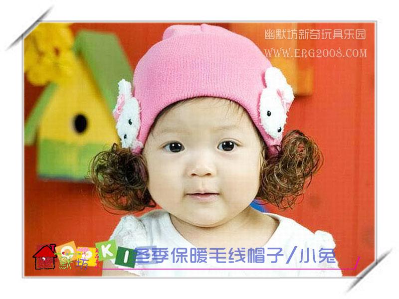 兔子假发婴儿帽*儿童帽*假发帽*线帽/秋冬款; 小兔子假发帽; 供应儿童