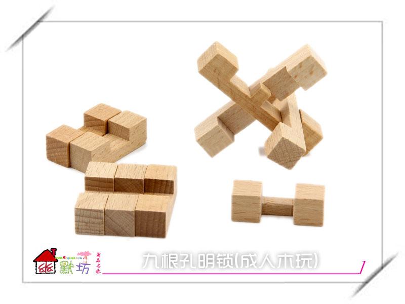 九根孔明锁(成人木玩)
