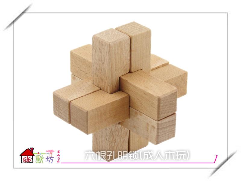 六根孔明锁(成人木玩)
