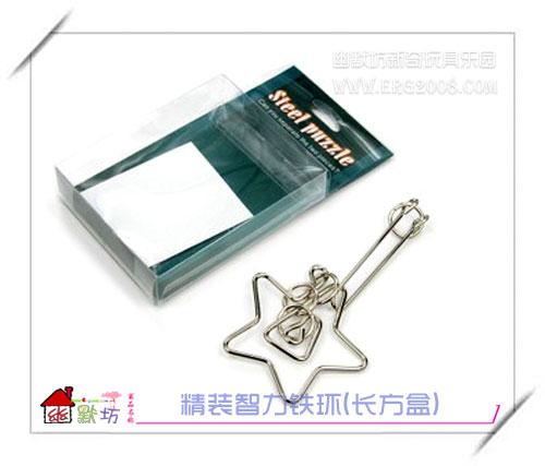 精装智力铁环(长方盒)/多款混搭(详细介绍)◆魔术