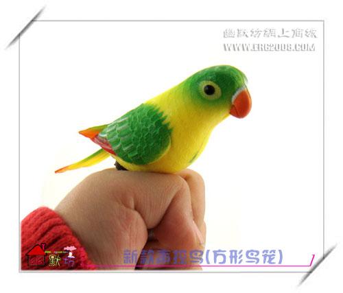 新款声控鸟(方形鸟笼)