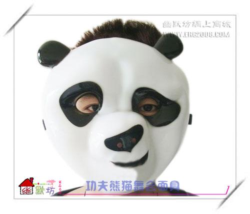 功夫熊猫舞会面具