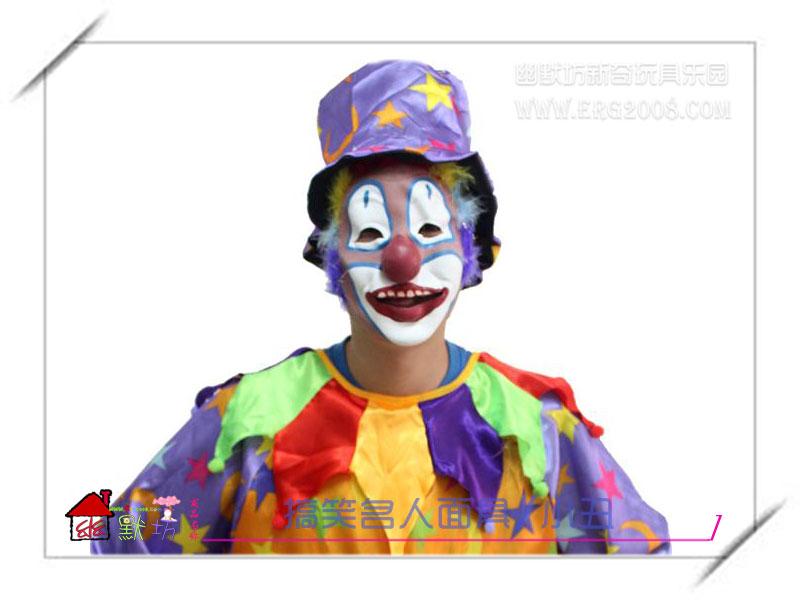 搞笑名人面具/小丑