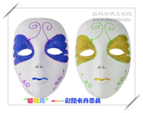 漂亮的面具手绘图案;